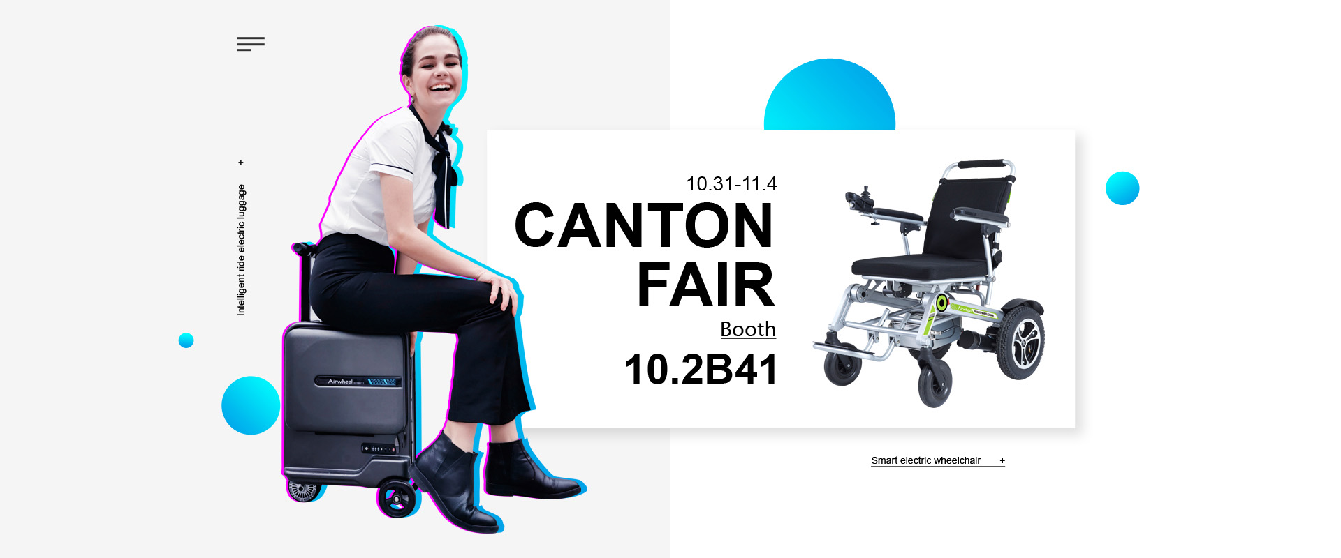 Airwheel electric wheelchair,